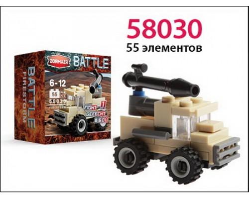 Конструктор ''Огненный смерч'' 28 элементов 58030