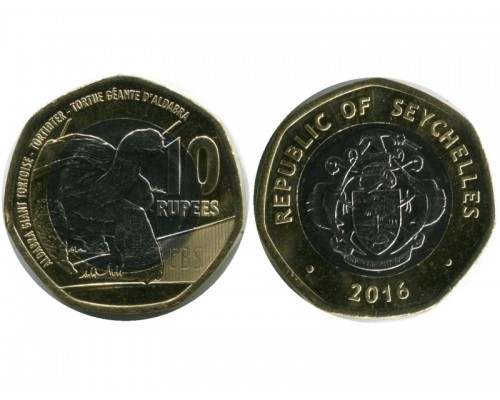 БЕЗ СКИДКИ Монета 10 рупий Сейшелы ТОП