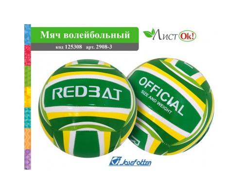 """Мяч волейбольный 2908-3 """"Redbat"""",кож/зам, зелёно-жёлтый J.Otten"""