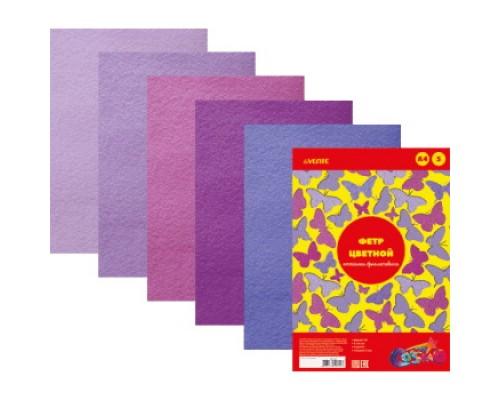 Фетр 5 листов 5 цветов deVENTE Оттенки фиолетового толщина 2 мм