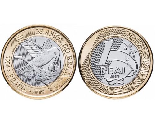 БЕЗ СКИДКИ Монета 1 реал Бразилия 25 лет реалу Птица 2019