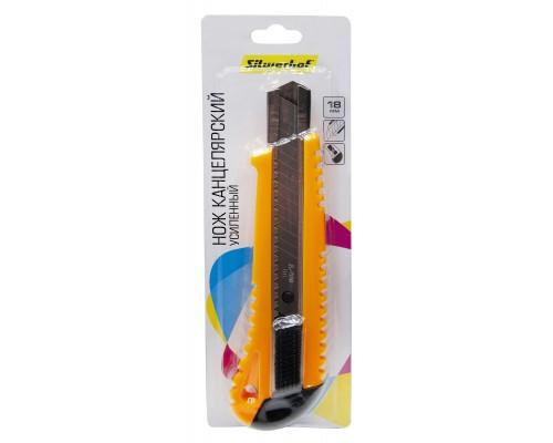 Нож канцелярский 18мм Silwerhof
