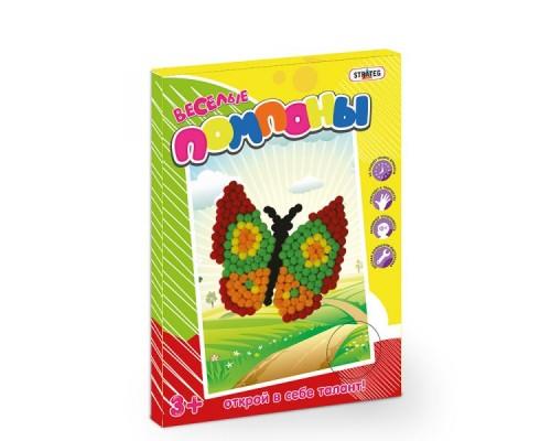 Набор для творчества Веселые помпоны Бабочка