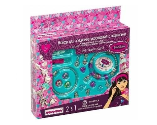 Набор для создания украшений с чармами Bondibon Eva Moda, 26 элементов, 2в1 колье, браслет, BOX 22х